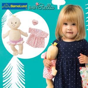 Bornelund ボーネルンド マンハッタントーイ お世話人形 リトル・ベビーステラ ~ 2歳の女...