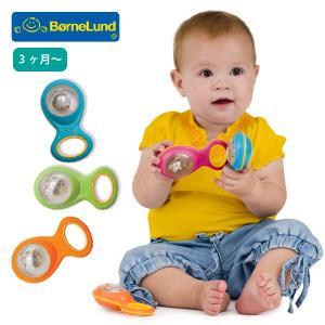 Bornelund ボーネルンド Halilit ハリリット ベビーベル ~ 男の子、女の子の出産祝いにおすすめの、楽しい楽器を使ってリズム遊び。 eurobus