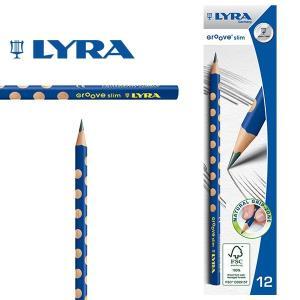 LYRA リラ社 Groove グルーヴスリム 鉛筆 HBグラファイト 12本入り
