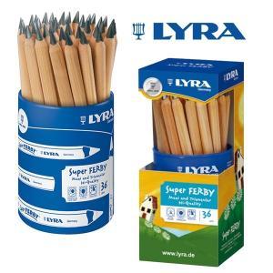 LYRA リラ社 Super FERBY スーパーファルビー 鉛筆 Bグラファイト 36本 プラステ...