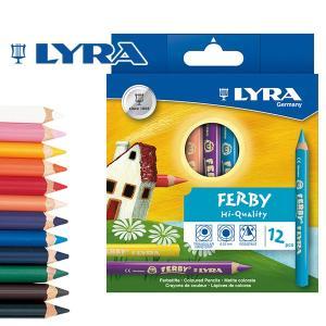 LYRA リラ社 FERBY ファルビー 色鉛筆 軸カラー 12色セット|eurobus