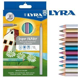 LYRA リラ社 Super FERBY スーパーファルビー 色鉛筆 軸カラー メタリック12色セット|eurobus