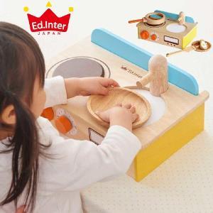 Ed.inter エドインター ジュージューくるりん!キッチン 木のままごとあそび ~ 2歳、3歳の男の子、女の子のお誕生日やクリスマスに!卓上・木製キッチンセットの画像