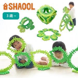 SHAOOL シャオール クムタス 葉っぱのおうちセット ~ 3歳、4歳の男の子・女の子の誕生日プレゼント、クリスマスプレゼントにおすすめの知育玩具です。|eurobus