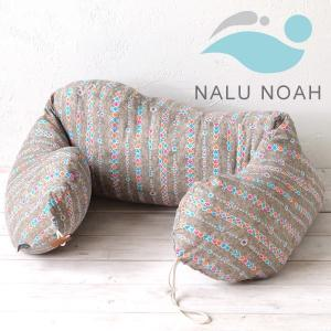 【授乳クッション ベビークッション 抱き枕】  BOBO(ボボ)の抱き枕にも、授乳クッションにも使用...