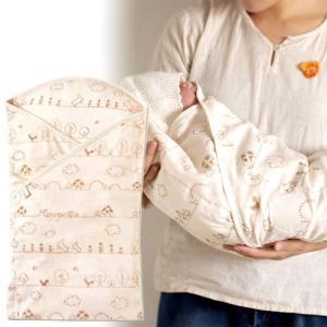 【おくるみ アフガン ブランケット 赤ちゃん ベビー 寝具】   くもの上の心地よさを。いつも同じや...