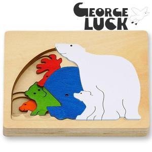 George Luck ジョージラック 木製5重パズル 白クマと仲間たち|eurobus