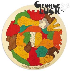 George Luck ジョージラック 木製パズル アニマルアルサークル|eurobus