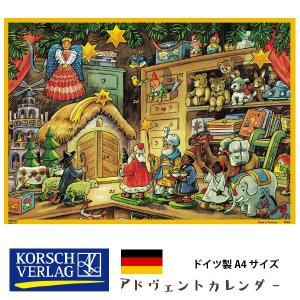 Korsch Verlag社 アドベントカレンダー 東方の三博士 A4サイズ ドイツ製 ~ クリスマスまでをカウントダウンしてくれる人気のアドベントカレンダー。|eurobus