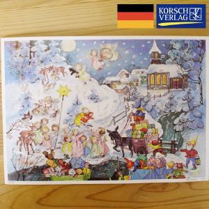 Korsch Verlag社 アドベントカレンダー 小人からのプレゼント ドイツ製 ~ クリスマスまでをカウントダウンしてくれる人気のアドベントカレンダー。|eurobus