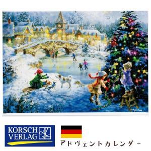Korsch Verlag社 アドベントカレンダー スケート A4サイズ ドイツ製 ~ クリスマスまでをカウントダウンしてくれる人気のアドベントカレンダー。|eurobus