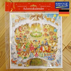 Korsch Verlag社 アドベントカレンダー メルヘン ドイツ製 ~ クリスマスまでをカウントダウンしてくれる人気のアドベントカレンダー。|eurobus