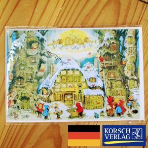 Korsch Verlag社 アドベントポストカード 森の中の一夜 ドイツ製 ~ クリスマスまでをカウントダウンしてくれる人気のアドベントカレンダー。|eurobus