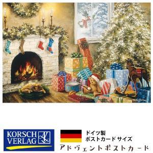 Korsch Verlag社 アドベントポストカード 暖炉 ポストカードサイズ ドイツ製 ~ クリスマスまでをカウントダウンしてくれるドイツ製アドベント。|eurobus