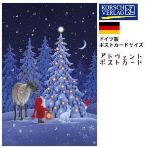 Korsch Verlag社 アドベントポストカード 三日月 ポストカードサイズ ドイツ製 ~ クリスマスまでをカウントダウンしてくれるドイツ製アドベント。|eurobus