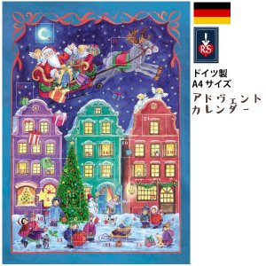 Richard Sellmer Verlag アドベントカレンダー プレゼントの配達 A4サイズ ドイツ製 ~ クリスマスまでをカウントダウンしてくれる人気のアドベントカレンダー。|eurobus