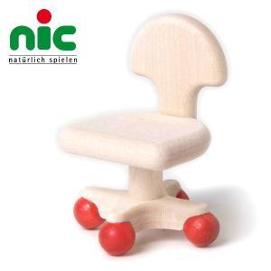 nic ニック社 Bodo Hennig ボードヘニッヒ ドールハウス 人形の家用 回転椅子|eurobus
