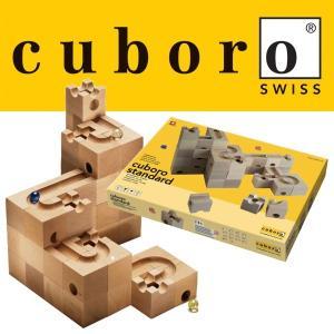 cuboro キュボロ社/クボロ社 cuboro キュボロ ...