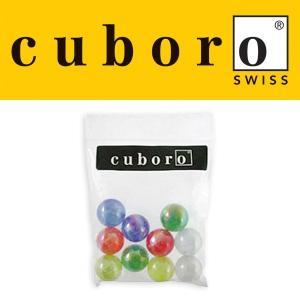 cuboro キュボロ社/クボロ社 ビー玉10個 袋入|eurobus