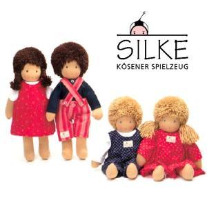 KOESEN ケーセン社 ジルケ人形 (小)|eurobus