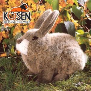 KOESEN ケーセン社 ウサギ 座り ベージュ 3580|eurobus