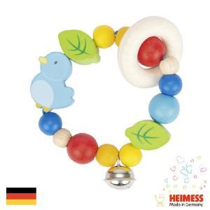 [メール便可] Heimess ハイメス リングラトル バード  | 出産祝い人気のドイツ製、Heimess(ハイメス)の握っても振っても楽しい、カラフルな木製ビーズのラトル|eurobus