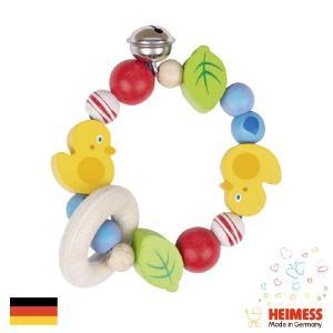 [メール便可] Heimess ハイメス リングラトル ダック | 出産祝い人気のドイツ製、Heimess(ハイメス)の握っても振っても楽しい、カラフルな木製ビーズのラトル|eurobus