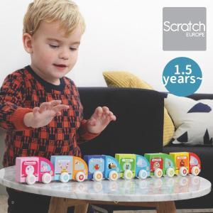 Scratch スクラッチ プッシュトイ マグネティックカー ピザ・おさかな・配達車 ~ 出産祝い、ハーフバースディ、1歳、2歳の男の子、女の子。|eurobus
