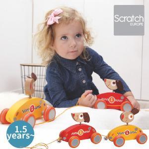 Scratch スクラッチ プルトーイ 引きひも ドッグ シーザー ラビット ルイス ~ 出産祝い、ハーフバースディ、1歳、2歳の男の子、女の子。|eurobus
