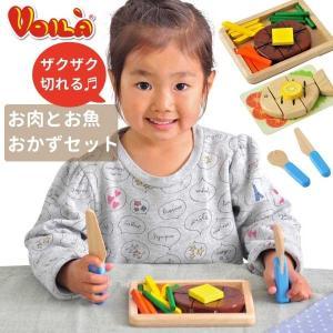 Voila ボイラ メインディッシュ 木のおままごとセットシリーズ    3歳の女の子の誕生日に人気。はじめての木のおもちゃに安心安全なVoila ボイラの知育のおもち eurobus