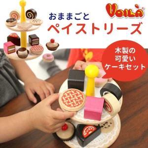 Voila ボイラ ペイストリーズ 木のおままごとセットシリーズ    3歳の女の子の誕生日に人気。はじめての木のおもちゃに安心安全なVoila ボイラの知育のおもちゃ eurobus
