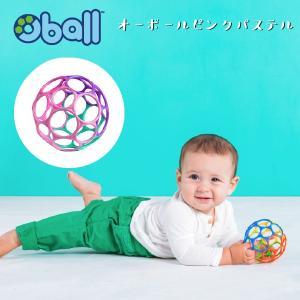 オーボール ピンクパステル ~ 出産祝い、ハーフバースデーのプレゼントに、ベビーの定番おもちゃオーボール。網目が細く、柔らかく、赤ちゃんでも握りやすい。 eurobus