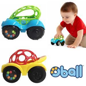 オーボール・シリーズの新商品!車型のオーボールが登場しました♪赤ちゃんのはじめての車のおもちゃにピッ...