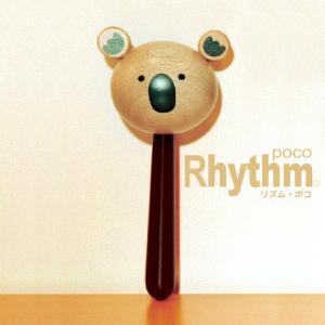 Rhythm poco リズムポコ コアララトル RP-120/CO