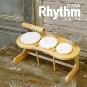 Rhythm poco リズムポコ ドラムセット RP-940/DS