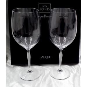 ラリック【100ポイント ボルドーワイングラス2個セット(箱入)】ギフト包装無料|euroclassics