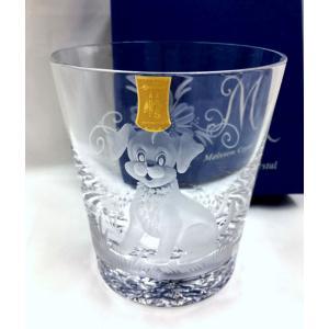 マイセンクリスタル(ドイツ)干支【犬 戌年 手彫りロックグラス/箱入】ギフト包装無料|euroclassics