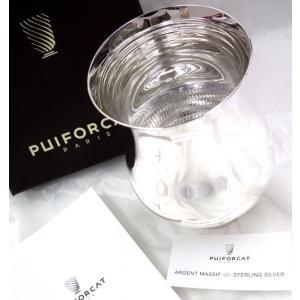 ピュイフォル/シャンパンタンブラー【スターリングシルバー】箱入 職人の手作り究極の品|euroclassics