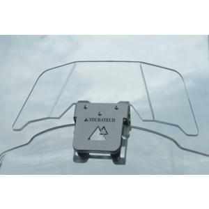 TOURATECH: ウインドスクリーンスポイラー R1200GS-ADVENTURE|eurodirect