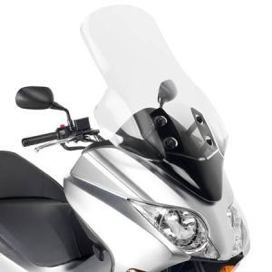 GIVI: Forza 250 X/EX (08--10) ウインドシールド --クリア--  84 x 57,4 cm (H x W) (要フィッティングパーツD315KIT)|eurodirect