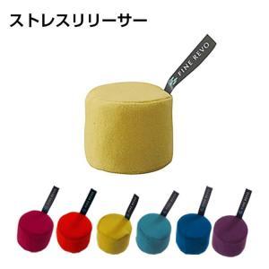 FINE REVO リラクゼーションシリーズ♪  ■サイズ(mm) φ50×H45 ■色 パープル/...