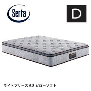 マットレス ライトブリーズ6.8ピローソフト ダブル D 日本製 樽型ポケットコイル サータ ser...