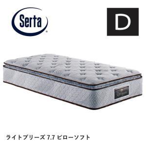 マットレス ライトブリーズ7.7ピローソフト ダブル D 日本製 円筒型ポケットコイル サータ se...