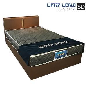 ウォーターベッド ベッド bed フレーム&マット 睡眠 セミダブルサイズ ミディアムオーク ドリー...