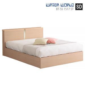 ウォーターベッド ベッド bed フレーム&マット 睡眠 セミダブルサイズ ナチュラルオーク ドリー...
