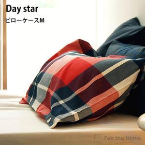 ピローケース 枕カバー Mサイズ ピロケース カバー 本商品は枕カバー1枚です 送料無料