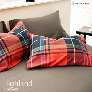 ピローケース 枕用カバー カバー Mサイズ 寝具 パプリカ ツイルチェック 綿 Fab ファブザホー...