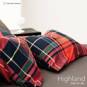 ピローケース 枕用カバー カバー Lサイズ 寝具 パプリカ ツイルチェック 綿 Fab ファブザホー...