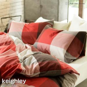 ピローケース 枕用カバー カバー Mサイズ 寝具 レッドチャコール ブロックチェック 綿 Fab フ...