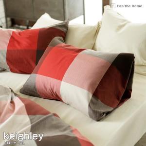 ピローケース 枕用カバー カバー Lサイズ 寝具 レッドチャコール ブロックチェック 綿 Fab フ...